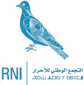Photo of هل أتاكم حديث الاستقالات التي  تهدد حزب  التجمع الوطني للأحرار ..؟!
