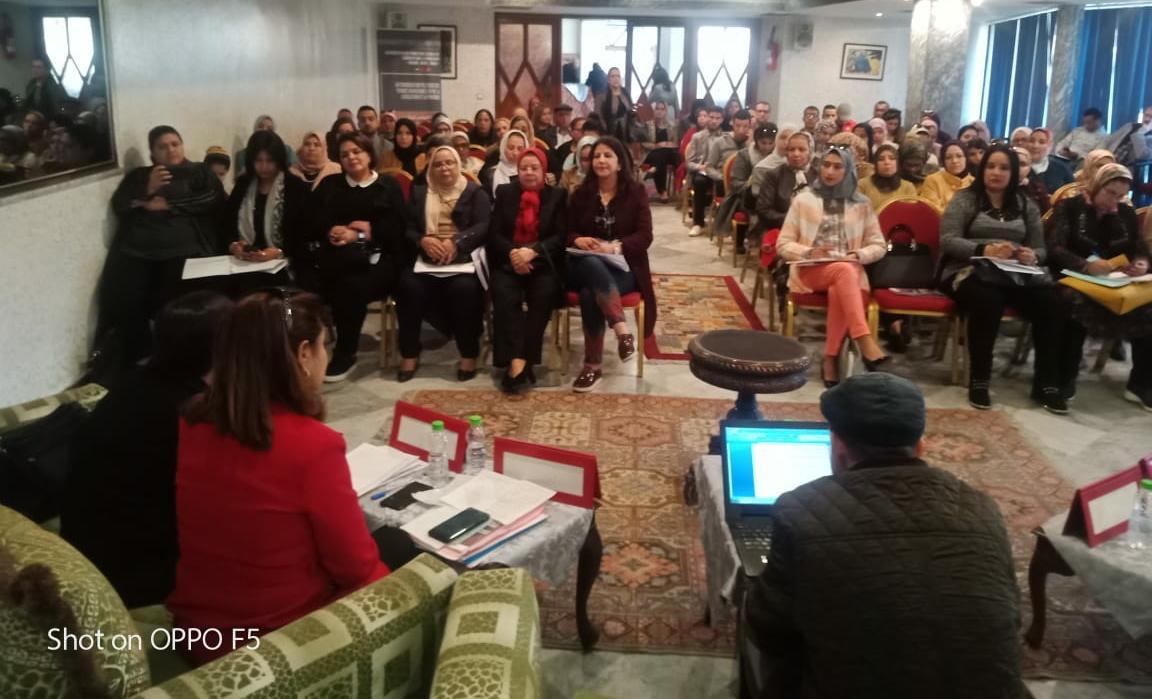 Photo of التمكين السياسي للمرأة بين التشريع و الممارسة عنوان لقاء تواصلي