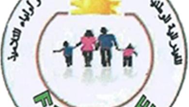 Photo of بلاغ الفدرالية الإقليمية الوطنية المغربية لجمعيات أمهات وآباء وأولياء  التلاميذ بالخميسات حول مشاكل التعليم الخصوصي