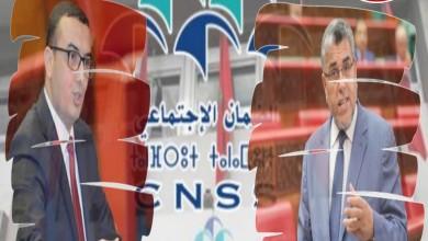 Photo of الصندوق الوطني للضمان الاجتماعي وخروقات الوزيرين التي لا يمكن السكوت عنها ..!