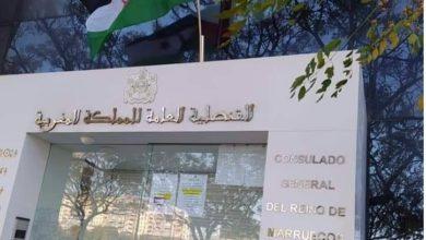 Photo of ميلشيات البوليساريو تهاجم القنصلية العامة للمغرب بمدينة فالنسيا