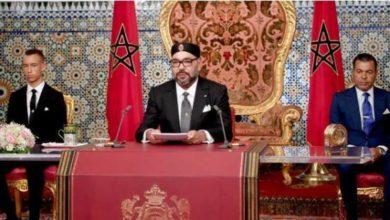 Photo of بلاغ وزارة القصور الملكية والتشريفات والأوسمة