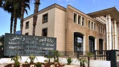 Photo of بلاغ وزارة الشؤون الخارجية والتعاون الإفريقي والمغاربة المقيمين بالخارج