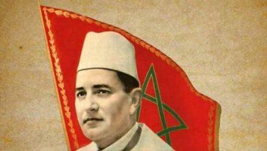 Photo of 18 نونبر..الذكرى 65 للاستقلال