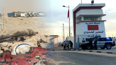 Photo of ماذا بقي لشرذمة البوليساريو أمام انتصارات الدبلوماسية المغربية وتطهير معبر الكركارات ..؟!