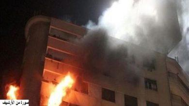 Photo of خنيفرة / مصرع سيدة في حريق شب داخل شقة سكنية
