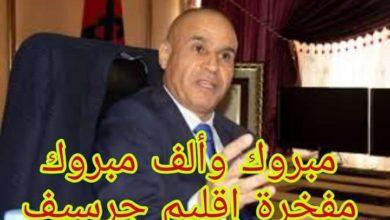 Photo of تهنئة بمنابة الترقية الجديدة