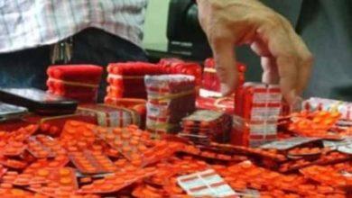 Photo of توقيف سيارة تحمل حوالي 15 ألف حبة من القرقوبي