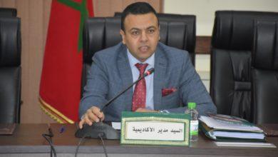 Photo of وجدة / أكاديمية جهة الشرق تعقد اجتماع لجنة القيادة الجهوية