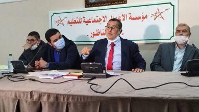 Photo of الناظور / الجمع العام  لفريق الهلال الرياضي