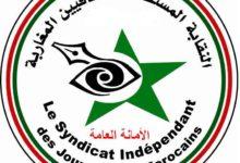 Photo of الإعلام والصحافة في دول المغرب العربي ومشروع الاندماج المغاربي