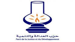 Photo of فاس / العدالة والتنمية على صفيح ساخن