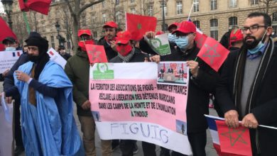 Photo of بيان ائتلاف الجمعيات المغربية بأوروبا