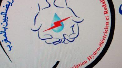 Photo of بيان لخريطة طريق جمعية الكهرمائيين والريضاليين بالمغرب