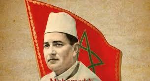 Photo of ذكرى وفاة جلالة الملك محمد بن يوسف
