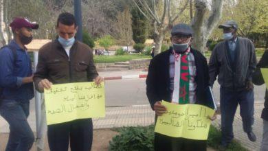 Photo of أزرو / إقليم إفران .. وقفة احتجاجية أمام المحكمة الابتدائية + فيديو