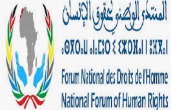 Photo of تعـزية المنتدى الوطني لحقوق الإنسان في وفاة المرحوم خالد الجامعي