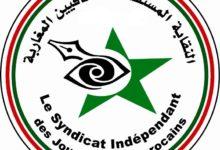 Photo of بين نجاحات المغرب في تدبير قضية الوحدة الترابية واستمرار الجزائر في عدائها المرفوض