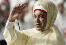 Photo of تهنئة مرفوعة إلى السدة العالية باللـه صاحب الجلالة الملك محمد السادس بمناسبة عيد العرش المجيد 2021، وعيد الأضحى المبارك 1442