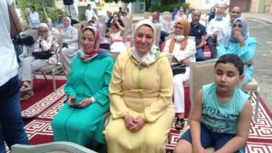 Photo of أزرو / الفرع الإقليمي للتضامن الجامعي المغربي فرع افران يكرم المتقاعدين والمتقاعدات