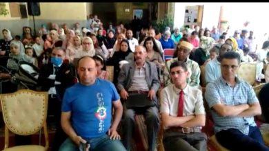 Photo of أزرو / مدرسة موسى بن نصير في يوم الوفاء