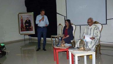 Photo of حفل توقيع كتاب ( قصة ) ذكريات على ضفاف نهر الأمستل