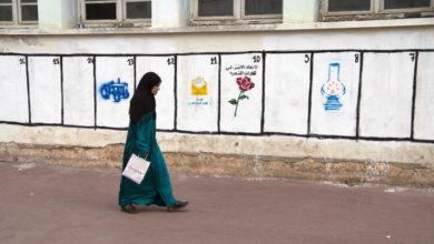 Photo of المشهد الانتخابي في المغرب وبؤس التحالفات السياسية
