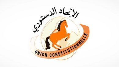 Photo of تيزنبت / الاتحاد الدستوري يقدم طعنا ضد عامل الإقليم