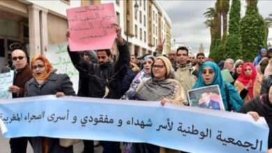 Photo of أسر الشهداء تنفي ادعاءات مؤسسة الحسن الثاني حول السكن والتشغيل