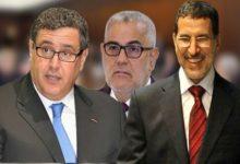 Photo of حتى لا تكون الحكومة برئاسة أخنوش نسخة لحكومة من عاقبهم المغاربة في انتخابات 2021