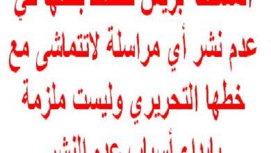 Photo of هــــــام