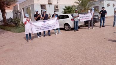 Photo of بوعرفة / المندوب الإقليمي يعين حارس أمن لأخذ عينات كوفيد 19 (PCR) بالمستشفى الإقليمي الحسن الثاني