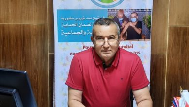 Photo of بلاغ الشبكة المغربية للدفاع عن الحق في الصحة والحق في الحياة