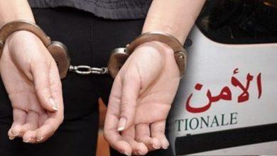 Photo of توقيف شخص بميناء الناظور يشتبه في ارتباطه بشبكة التهريب الدولي للمخدرات